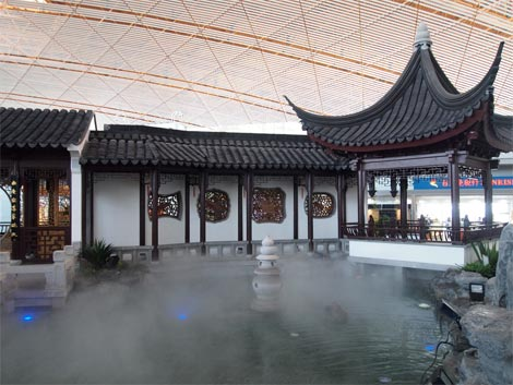 Beijingsteam
