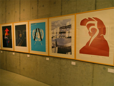 Poster_exhibition1