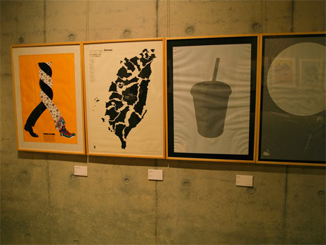 Poster_exhibition2