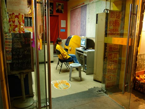 Beijing_internetaccess