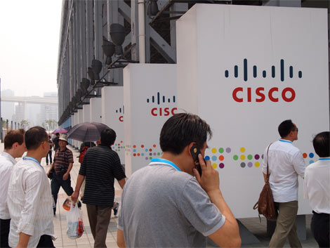 Cisco_pavilion