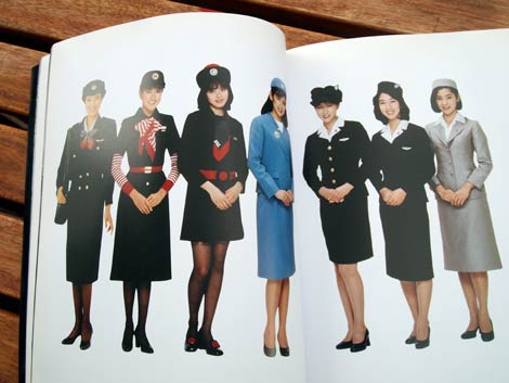 Airline_book7
