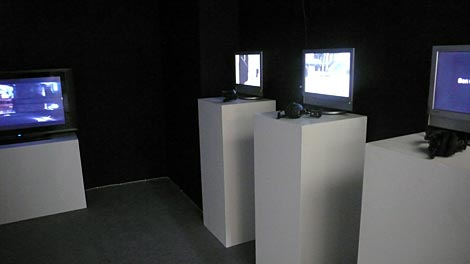 Screens presented rather unimaginatively