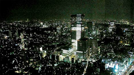 The Tokyo skyline earlier this year