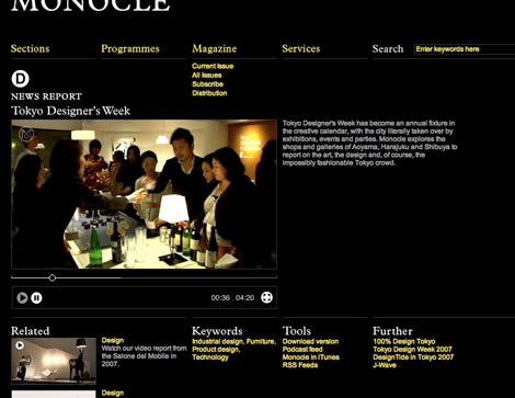 Monocle_video_pulldown