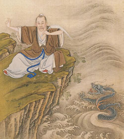 One of the Three Emperors