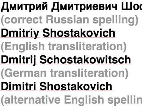 Variants on Shostakovitch